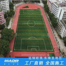 上海塑胶运动跑道,杭州塑胶操场跑道地坪承建公司