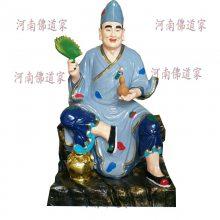 活佛济公月引流光降龙罗汉彩绘树脂神像 佛道家工艺厂欢迎选购