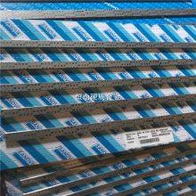 硬质合金模具价格 进口硬质合金长条薄片硬度