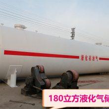 萍乡市热卖菏锅10立方液化气残液罐,20立方残液罐