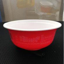 厂家直销1000ml方便面塑料碗/pp塑料米线碗