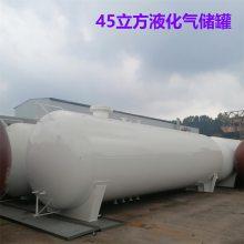 运城市10立方液化气残液罐,15153005680