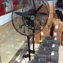 德东节能电风扇供应 (DFX450-T 落地式标准调速) 上海德东电机厂