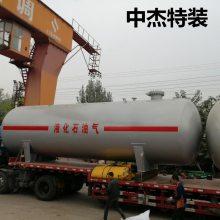 运城市50立方液化气储罐,30立方液化气残液罐