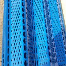 旺来金属防风抑尘网厂家 不锈钢管冲孔加工 冲孔板多少钱一张