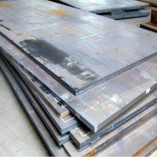 供应p20模具钢化学成分