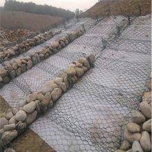 格宾笼石 石笼网片 格宾石笼厂家