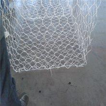 安平石笼网 河北石笼网 格宾网规格