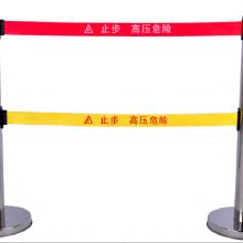 警示带式不锈钢伸缩围栏 5五米单层隔离带警戒线排队柱安全围栏