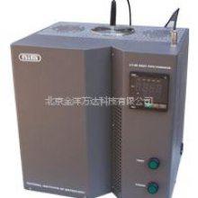 LT-66系列热管恒温槽 型号:LT-66