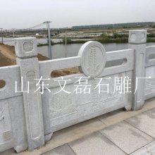 2016石栏杆价格 白麻石料栏杆 河道护坡石材栏杆