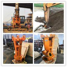 挖掘机排沙泵\液压抽浆泵
