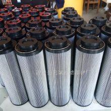 HYDAC滤芯0660R003BN4HC风力发电机组齿轮箱液压油滤芯.