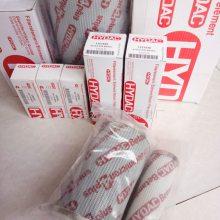 供应HF6899液压油滤芯