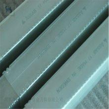 进口白钢刀 超硬白钢刀 瑞典白钢刀条规格