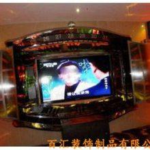供应供应亿家艺KTV不锈钢电视机柜