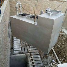 供应自动化隔油隔渣设备