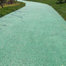 上海彩色透水地坪工程 渗水性混凝土 生态环保路面材料