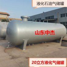 琼中县出售菏锅集团5方液化气地埋储罐,5立方地下液化气储罐