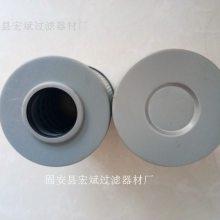 LH0060D5BN/HC黎明液压油滤芯