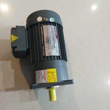 输送流水线设备长期需求城邦品牌齿轮减速马达CH3-400W-30S