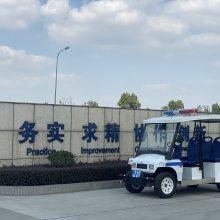 4座电动巡逻车、敞开式电动巡逻车、全封闭四轮电动车