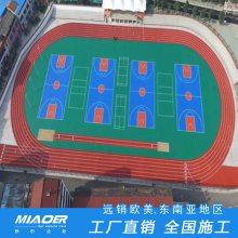 上海弹性塑胶跑道,徐汇塑胶操场跑道地坪厂家