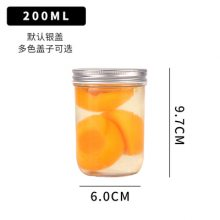 玻璃辣椒酱瓶宏华100ml玻璃酱菜瓶