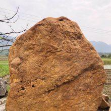 西安黄腊石 西安景观假山石