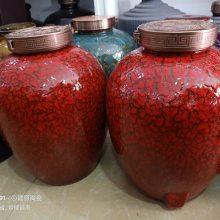 龙凤陶瓷酒坛价格 定做雕刻加字陶瓷大酒缸厂家 10斤20斤30斤