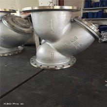 批发供应法兰铜过滤器、法兰过滤器_过滤器_过滤设备-精拓生产