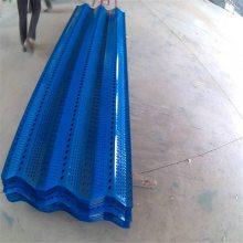 金属防尘板 挡风板 圆孔网墙