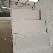 精品复合硅酸盐板价格