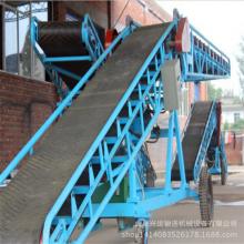 装车卸车专用升降输送机 手摇升降式稻谷装车机A88