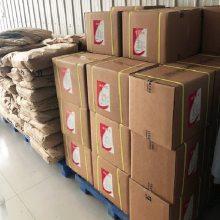 厂家直销食品级维生素C 防腐剂维生素C