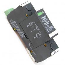 扬州中恒ZH-F-MS25-PVT/FM中性点保护器
