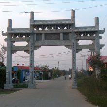 景区寺庙石雕山门牌坊制作厂家多重工艺雕刻