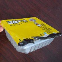 海底捞火锅底料塑料盒/气调豆腐塑料盒/pp盒