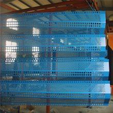 旺来防风抑尘网规格 异型冲孔网 不锈钢冲网