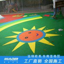 塑胶地板材质翻新改造-妙尔品牌