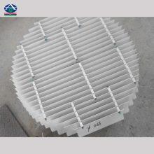 6.5米直径的脱硫塔用什么样的除雾器好/脱硫除雾反冲洗系统、平板除雾器