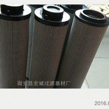 0660R020BN3HC电厂滤芯