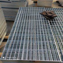 麻花钢钢格板 插接钢格板 安平钢格板生产厂家供应信息