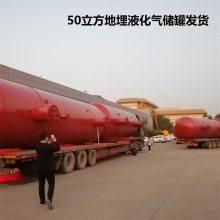 110立方液化气储罐,100立方液化石油气储罐,120立方液化气储罐