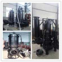矿浆泵-排量大沙浆泵-抽沙泵