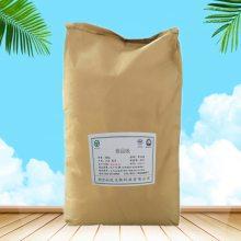 EDTA-二钠生产厂家 江苏南京EDTA-二钠价格