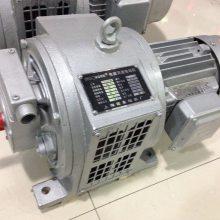 上海德东电机厂YCT112-4A 0.55KW电磁调速电机厂家直销4极