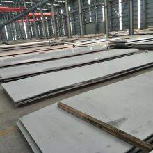 供应重庆316l不锈钢工业板酸洗面不锈钢中厚板 重庆304不锈钢板多少钱一吨价格
