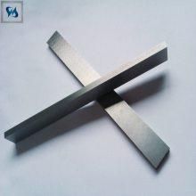 进口硬质合金钨钢模具 山特维克钨钢刀具长条