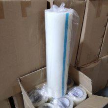 (生产厂家) 批量供应 丝印膜